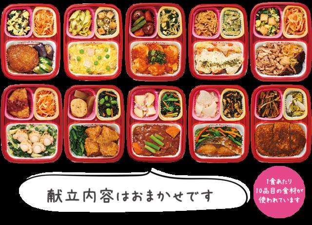 3種のお惣菜セット